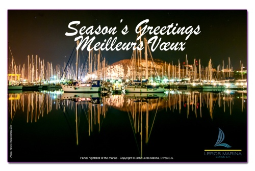 Seasons-Greetings-2012